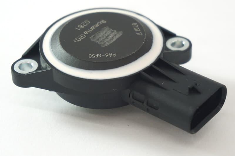 Engine Intake Manifold Runner Control SENSOR 07L907386A For VW AUDI